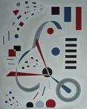 oeuvre de l'artiste PRACHE Daniel : Composition IV